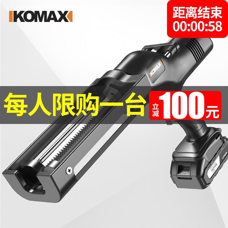 科麥斯雙管美縫劑膠槍全自動電動打膠機瓷磚地磚全套專用施工工具