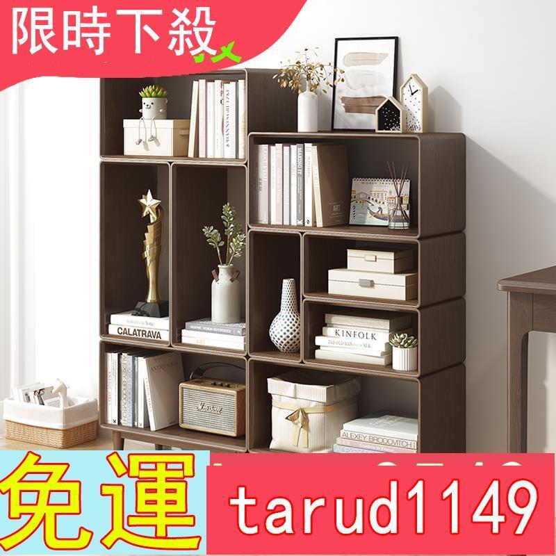 免運✅日式自由組合格子柜書柜客廳收納柜實木帶門一體靠墻置物柜儲物格628