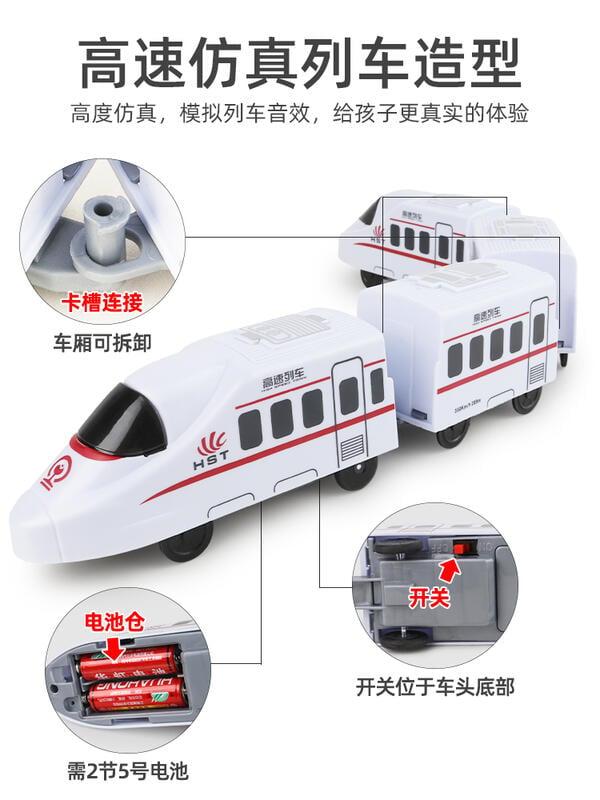 新品上新 電玩具軌道車中性套裝幼兒童-汽車模型不含電動玩具車女孩小火車