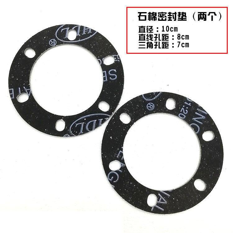 現貨機車改裝排氣管吊環專用配件消聲器排氣管調音消音塞焊接法蘭頭