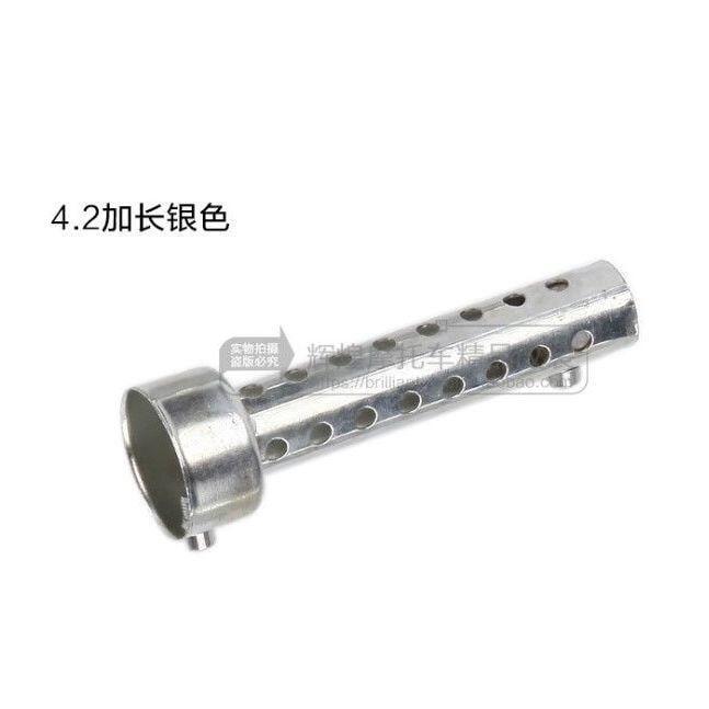 現貨機車排氣管消聲器消音塞排氣管回壓芯靜音(改后聲音低沉渾厚)