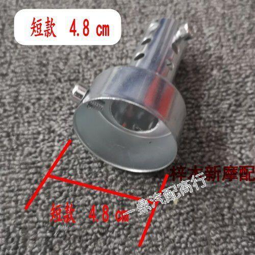 現貨機車大排量跑車改裝排氣管專用配件消聲器排氣管調音消音塞