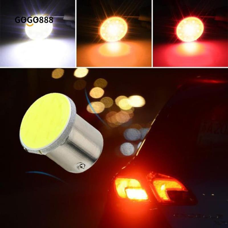 【現貨工廠直銷】🚘車樂士🚘汽車 LED 倒車燈 B A15 S 1156 1157 C O B 轉向燈 LED 剎車