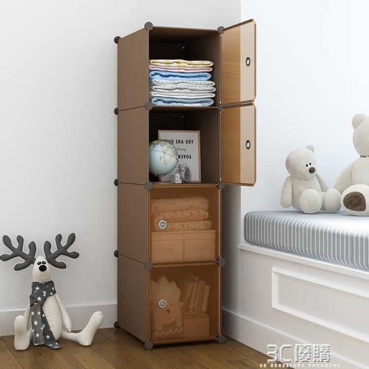 限時8折簡易衣櫃家用臥室收納櫃子出租房單人宿舍小型組裝塑料衣櫥儲物櫃 3C優購西卡bts愛衣呦