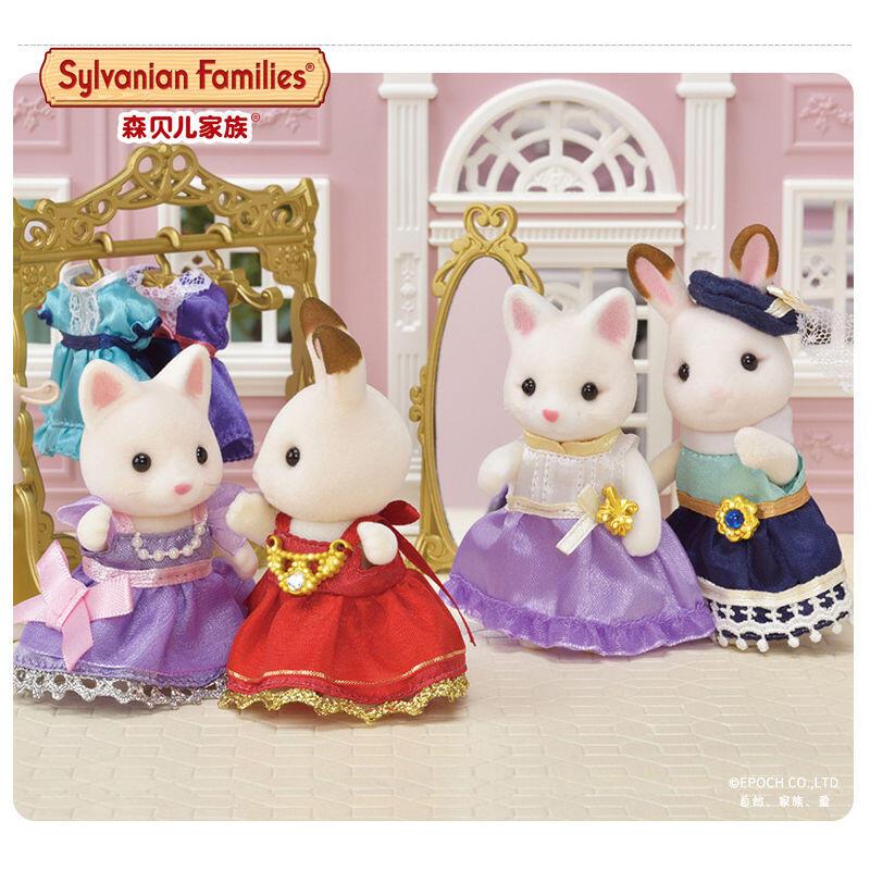 Sylvanian Families森貝兒家族小鎮公仔系列女孩過家家娃娃玩具