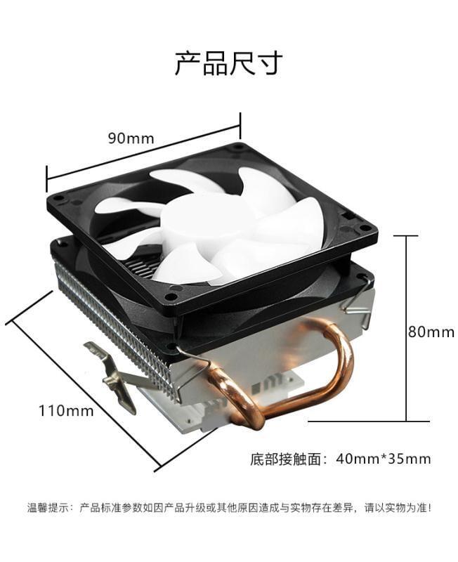4銅管彩燈下壓式CPU散熱器1151小機箱CPU風扇1155臺式電腦AMD主板