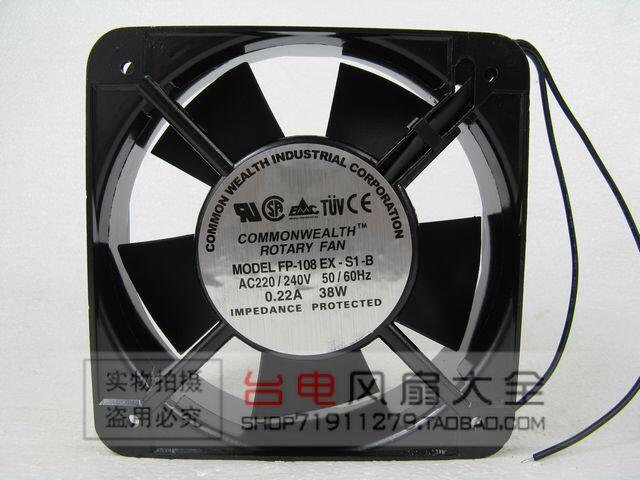 三協 FP-108EX-S1-B 15050 220V 滾珠軸承 15CM 機柜 散熱風扇