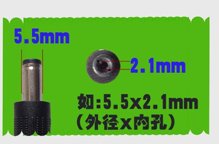 電源旋扭鈕開關 電源變壓器220v轉12V 24v 可調適配器 2A 藍光