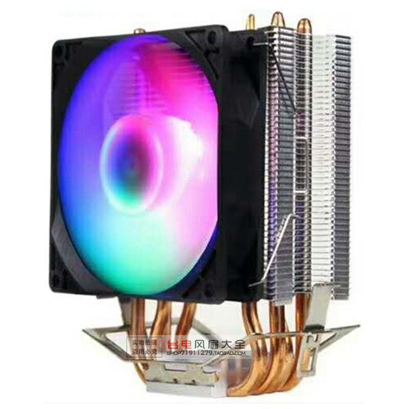 Delefun 6六銅管CPU散熱器 臺式機電腦Intel i7AMD多平臺靜音風扇