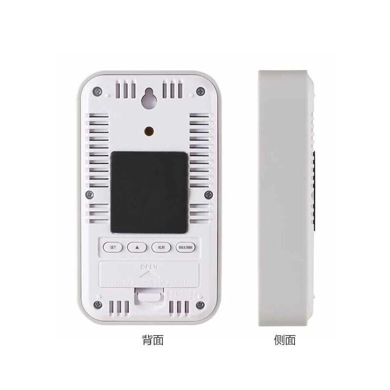 TANITA日本百利達TT-559家用室內溫度計房溫度計精準溫濕度計