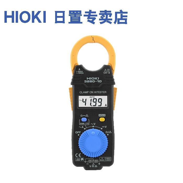 原裝進口日置HIOKI 3280-10F 70F鉗形電流表電工萬用表數字高精度