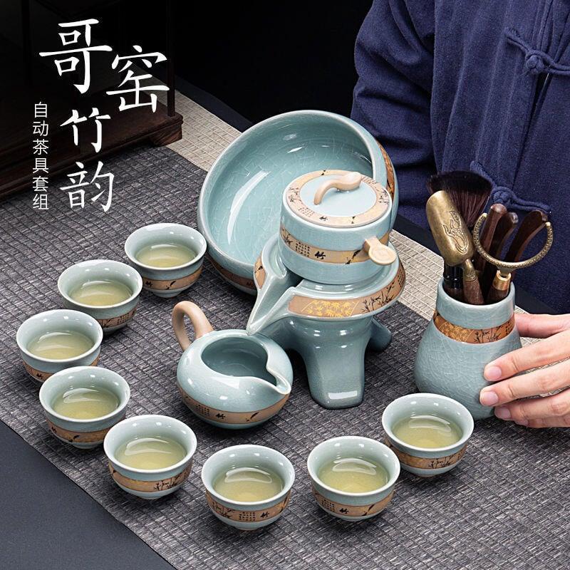 石磨懶人自動茶具辦公室會客陶瓷功夫茶杯套裝家用簡約現代泡茶器