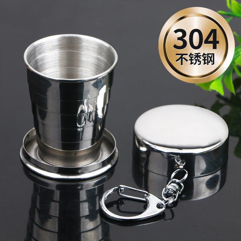 【SGS 歐盟食品級認證】折疊水杯不銹鋼伸縮杯戶外旅行便攜漱口杯