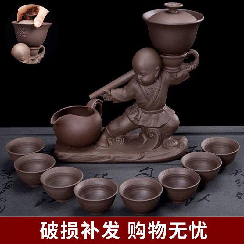 紫砂半自動茶具套裝旋轉出水家用陶瓷功夫辦公室懶人泡茶茶杯茶壺