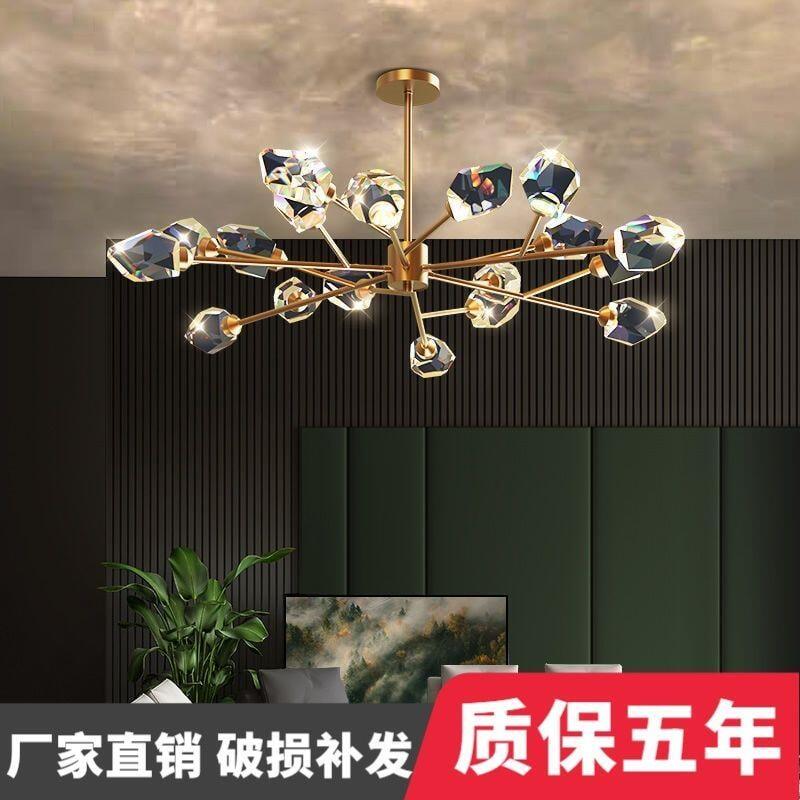 輕奢全銅冰菱角客廳吊燈2021年新款北歐現代簡約餐廳水晶分子燈具