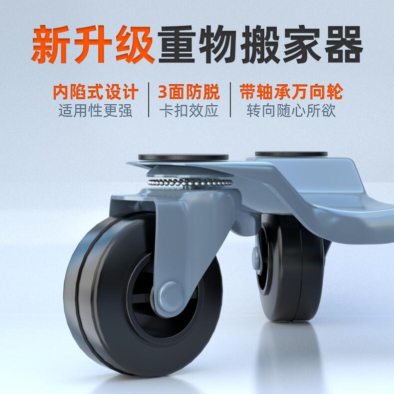 搬家神器重物移动器小型搬运工具多功能家用移床利器省力万向滑轮