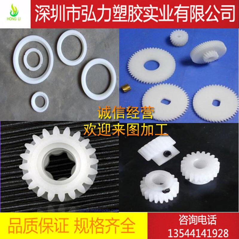 PE/PP/POM/ABS尼龍塑料件加工精密零件定做電木模具環氧板CNC加工
