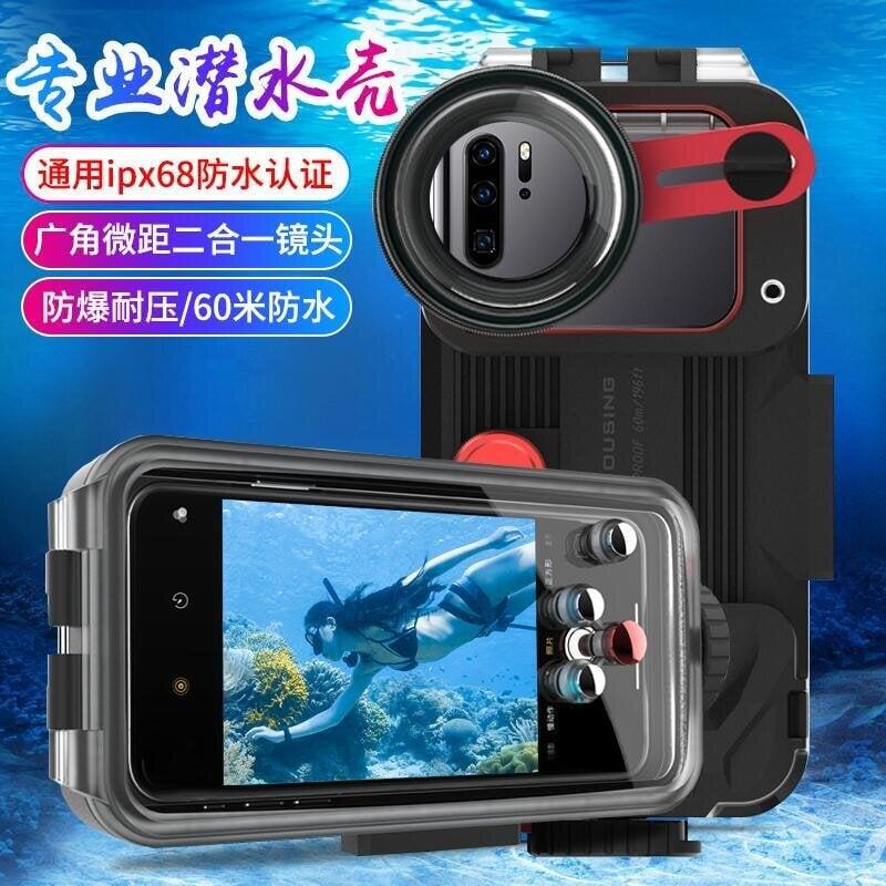 【下殺】適用于華為P40Pro潛水手機殼P30防水保護套Mate30Pro高清水下拍照