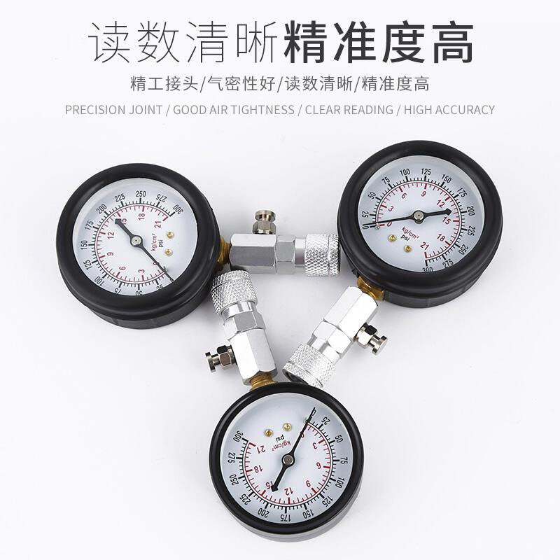 丸子推薦~氣缸壓力表汽車檢測汽油汽缸壓力表工具氣壓表摩托車缸壓表汽修