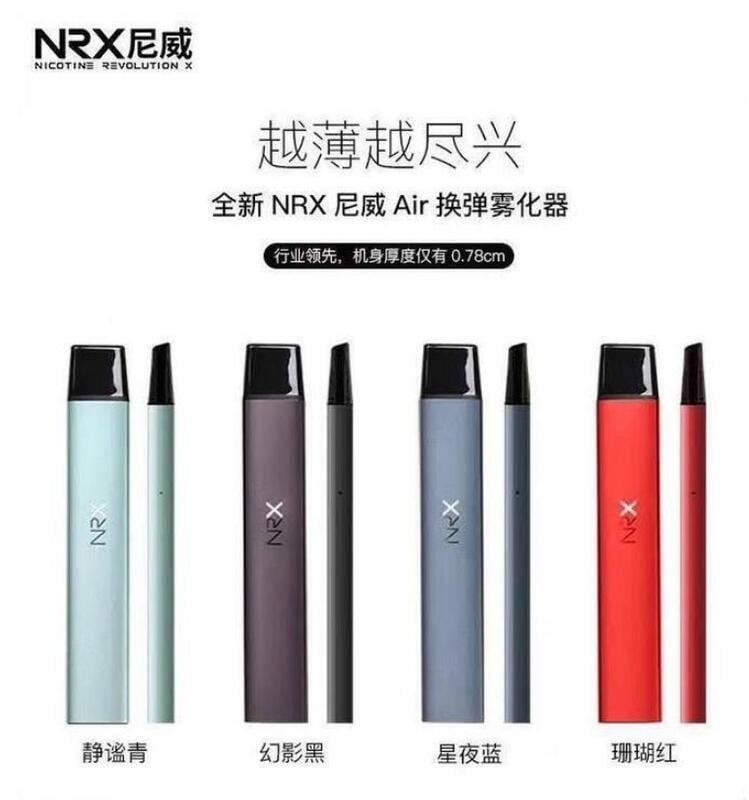 現貨 尼威三代煙彈 NRX AIR 3.0 NRX 三代煙彈  一盒4入 主機 NRX3 非悅刻 sp2s