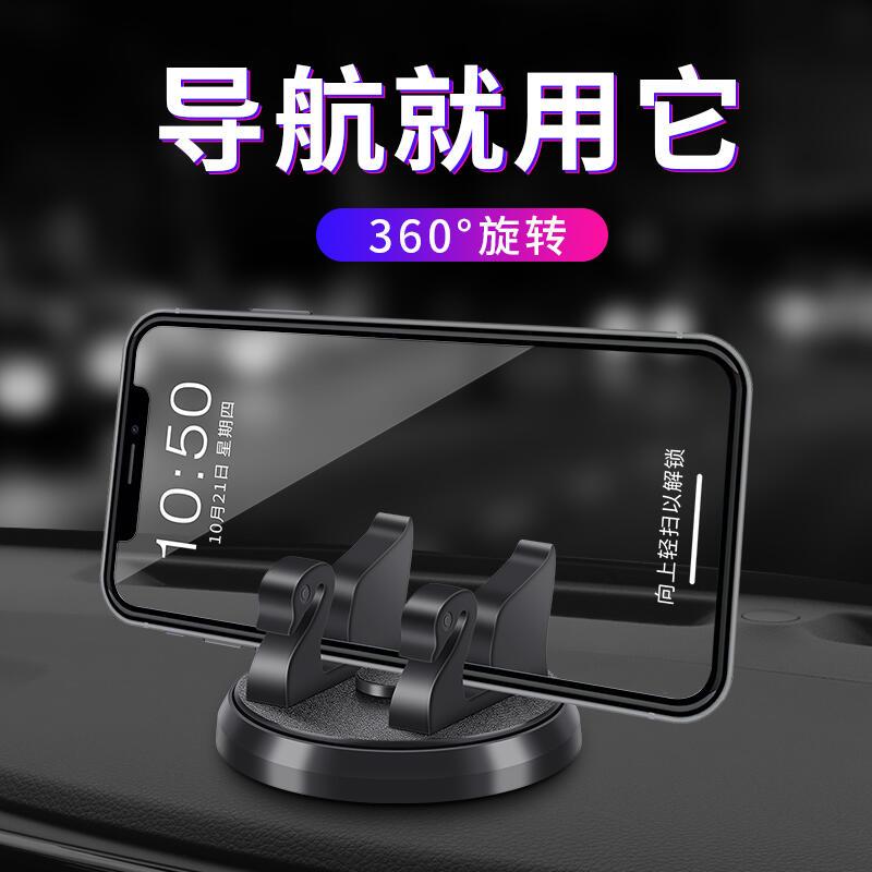 手機車載支架吸盤式汽車用儀表台支撐架車上粘貼通用導航駕多功能