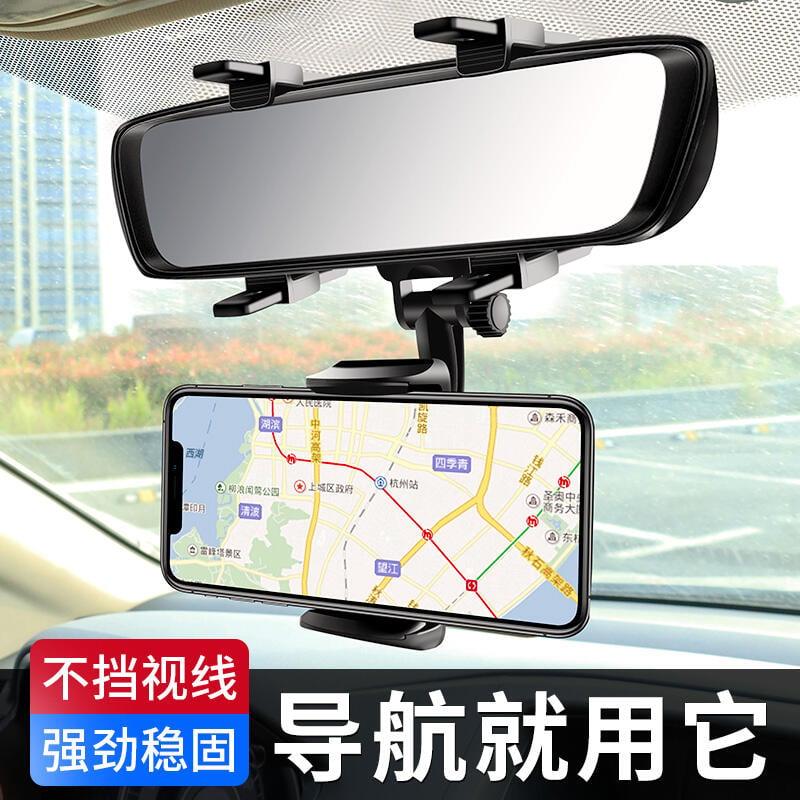 車載手機支架後視鏡汽車用卡扣式防抖黑科技2021新款AR導航支架