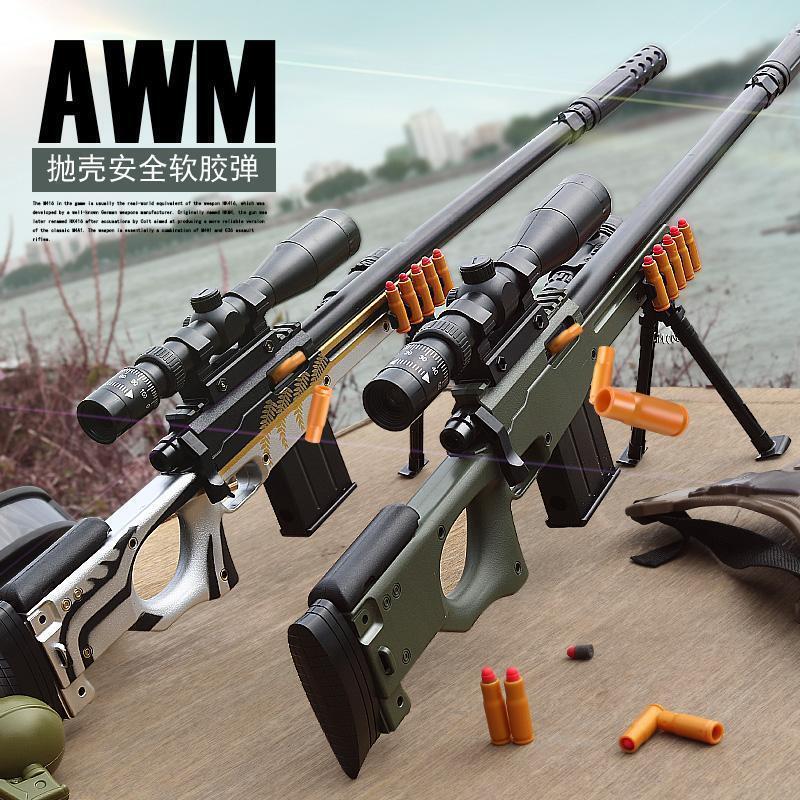 歐洲進口】98k拋殼軟彈槍6兒童玩具槍10歲以上戶外男孩玩具3狙擊槍m416吃雞