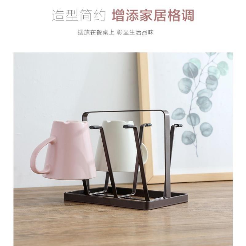 ✨廚房神器✨現代時尚 創意鐵藝杯子收納架 杯子架 家用玻璃杯 置物架水杯掛架杯架瀝水架子