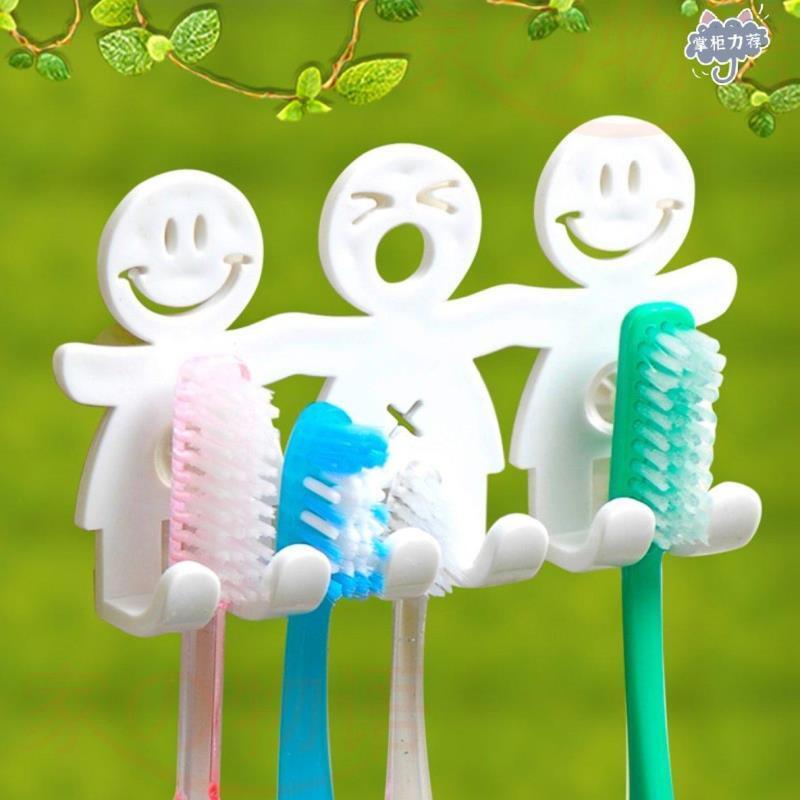 1件笑臉浴室廚房牙刷 笑臉牙刷架 牙刷架 天天免運+折扣[台灣現貨 台灣出貨 笑臉牙刷架 吸盤 牙刷收納架 塑膠 置物架
