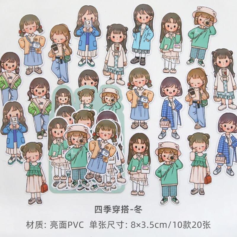 卡通创意搞笑&玉桂狗贴纸少女心可爱表情贴纸卡通动漫人物少女日系女孩软萌素材