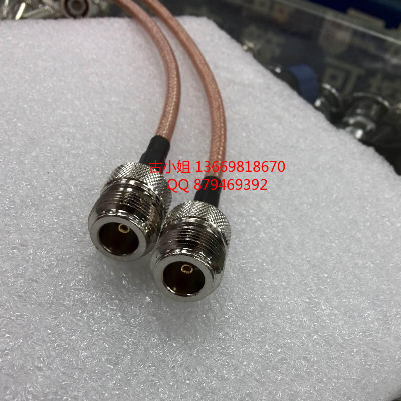 N-K-3射頻同軸線N母頭單邊接頭連接線