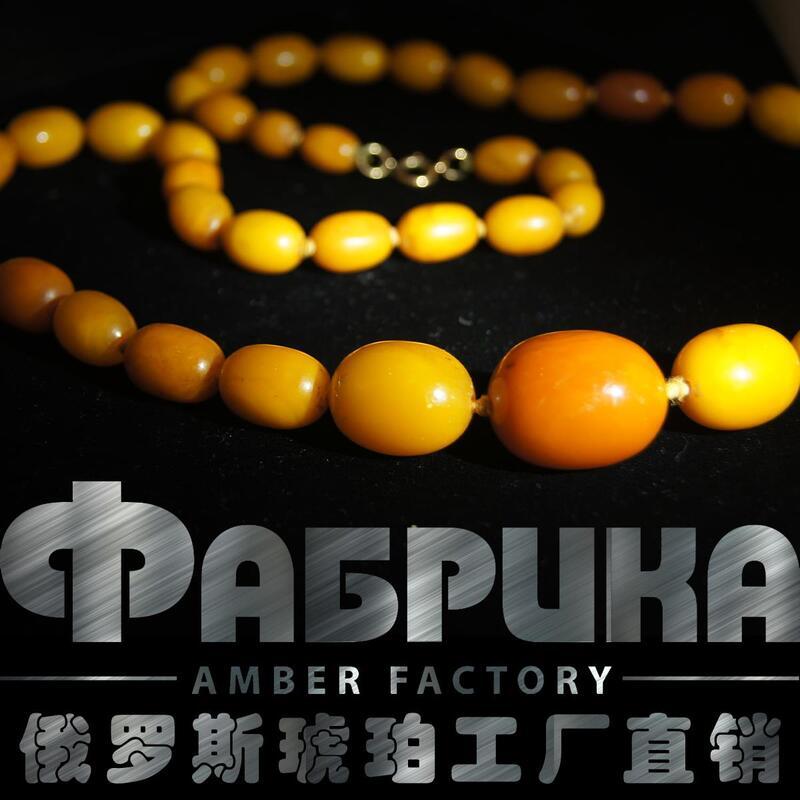 「俄羅斯琥珀工廠1號」琥珀蜜蠟吊墜手串原石老項鍊女戒指直播間