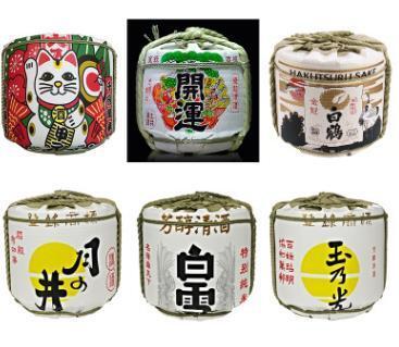 熱賣! 日式酒樽裝飾品日本盛白鶴開運貓酒桶料理壽司門店擺設品清酒酒蹲 萊美優品