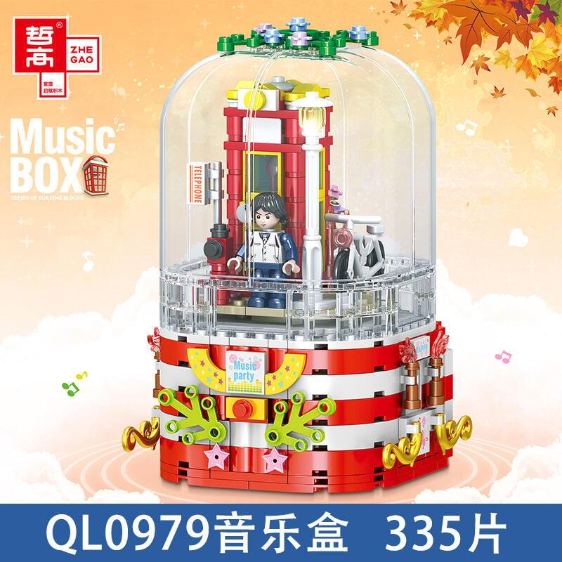 群隆電話亭音樂盒diy拼裝插積木塑料磚塊小顆粒兒童玩具QL0979