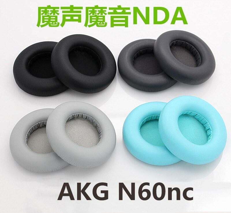 台灣熱賣➹適合魔聲DNA1.0 On Ear AKG N60BT飛利浦F1勒姆森HB65S耳機套罩