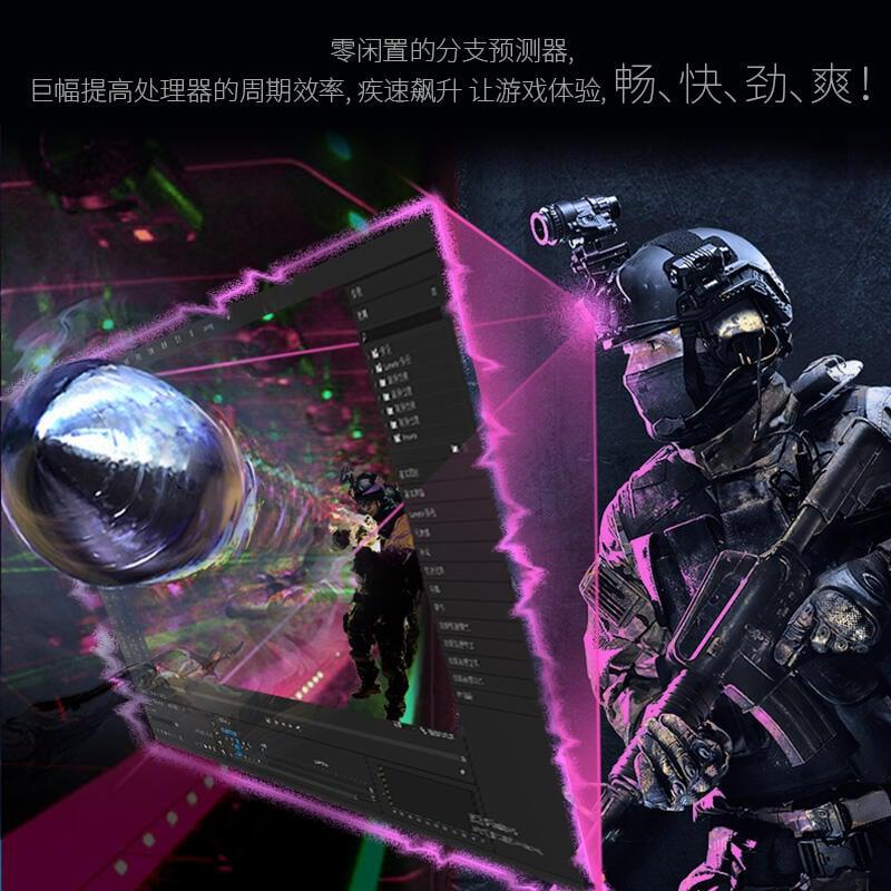 AMD 銳龍Ryzen R9 5900X/5950X搭華碩B450/B550/X570主板CPU套裝電競遊戲辦公旗艦店