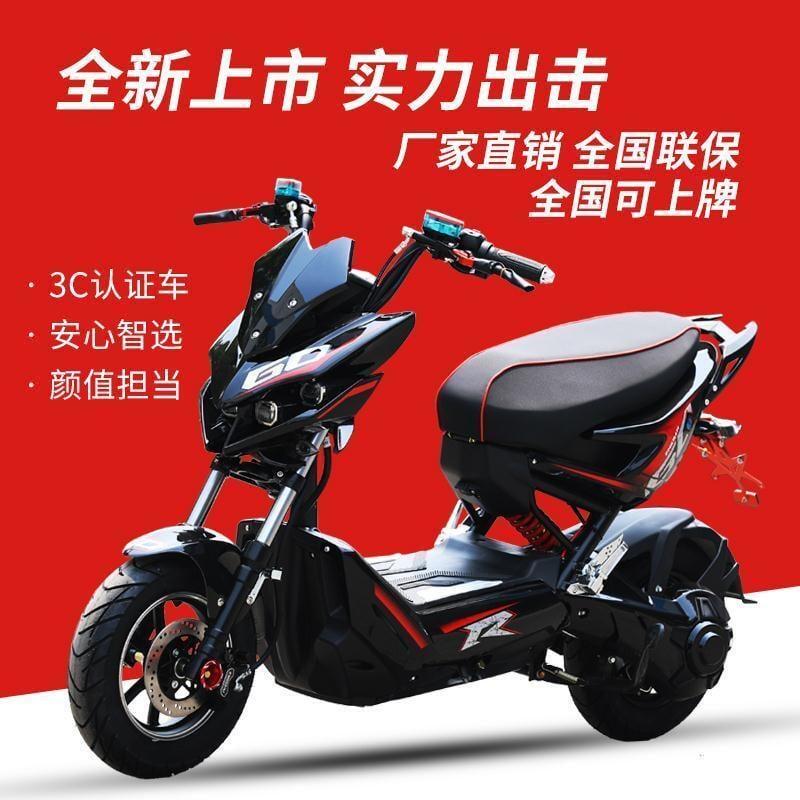【免運】X戰警極客戰狼改裝電動車電動摩托車60-72高速男女電動車可上牌【金馬電車】