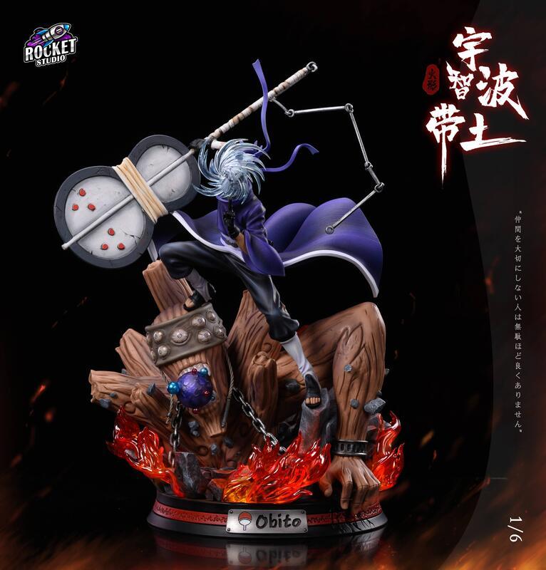 小智gk Rocket Studio宇智波一族共鳴系列宇智波帶土白面輪迴眼