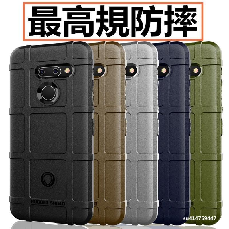最高規防摔 LG G8 ThinQ手機殼 LG G8保護殼 G8S ThinQ防摔殼 LG G8X ThinQ硅膠殼軟殼