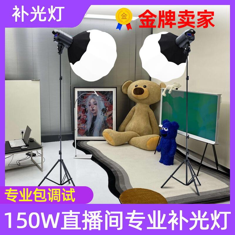 藍奇數碼圖立方LED常亮太陽補光燈150W攝影燈主播專業直播補光燈