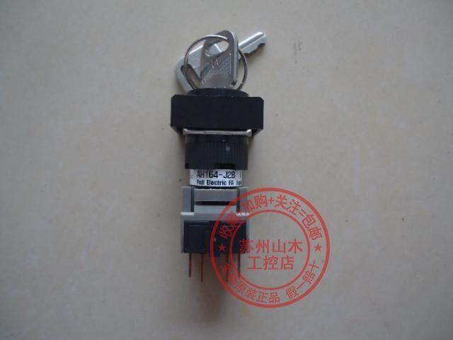 原裝正品富士鑰匙選擇開關旋鈕AH164-