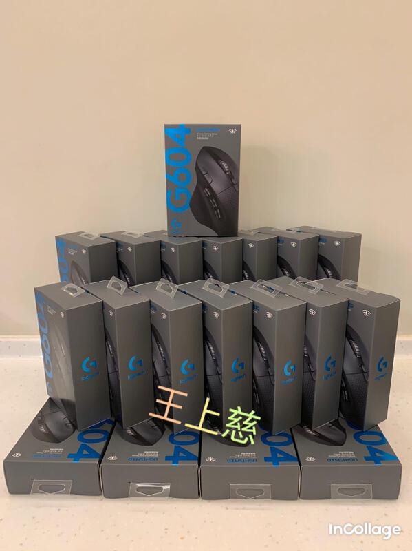 羅技Logitech G604 LIGHTSPEED 無線遊戲滑鼠 正品公司貨