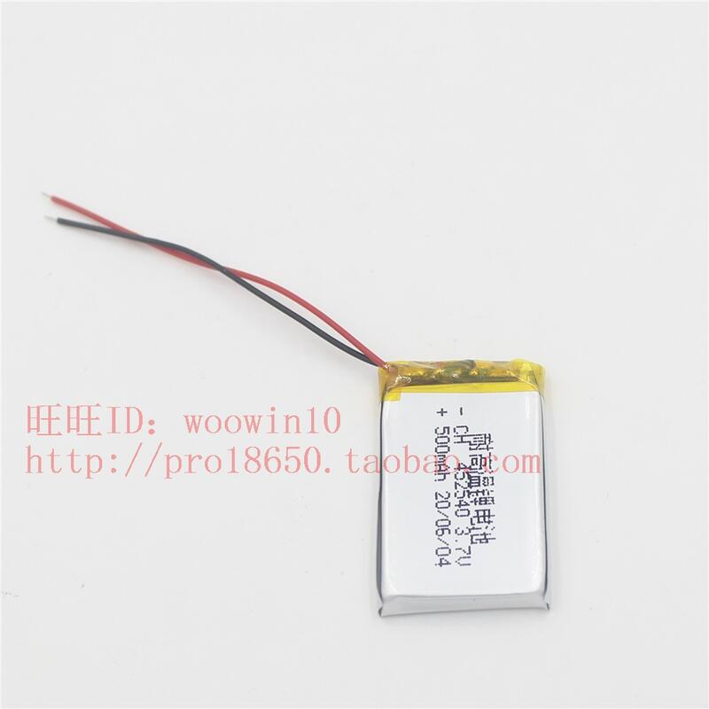 402540 452540聚合物鋰電池3.7V 500mAh