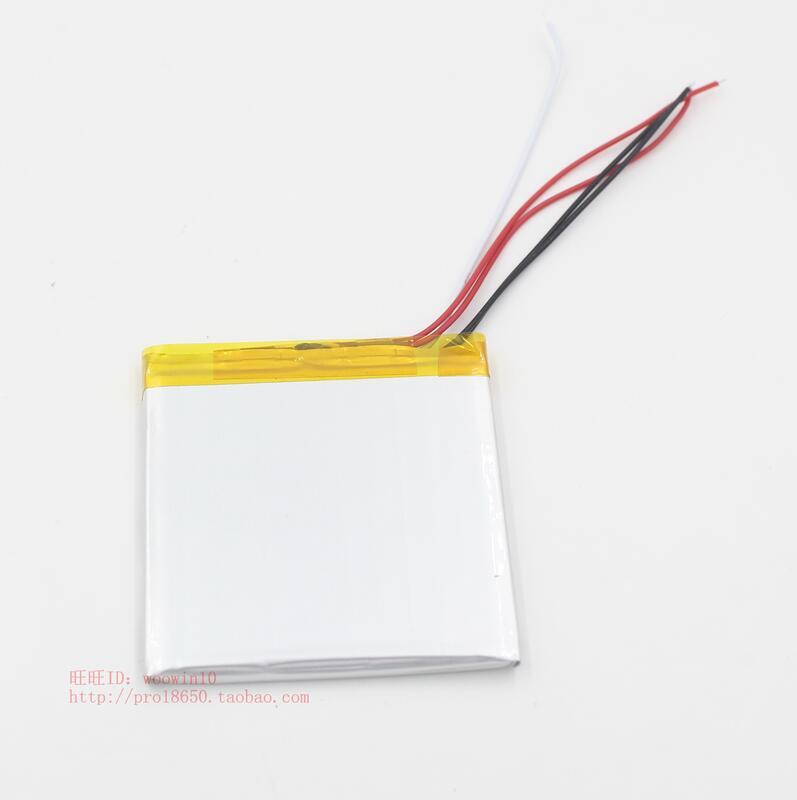 適用SONY Walkman NW-WM1A . NW-WM1Z電池