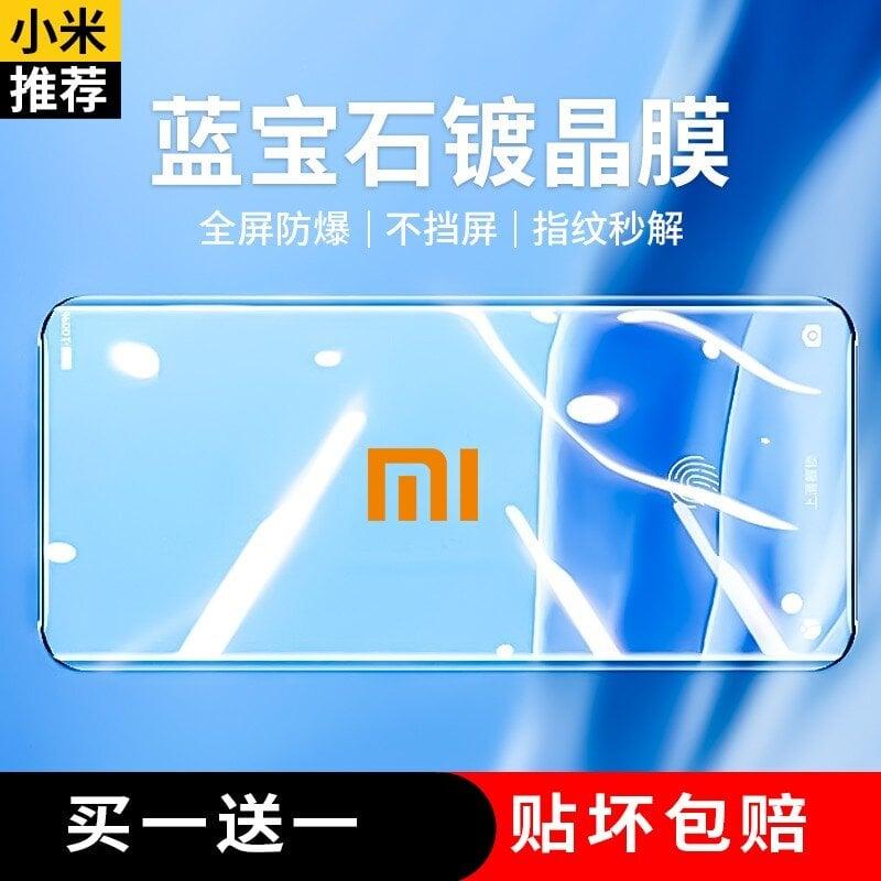 免運可開發票鐵布衫 小米11/11pro鋼化膜小米11ultra手機膜全包全屏覆蓋抗藍光防指紋藍寶石鍍晶保護膜 小米11
