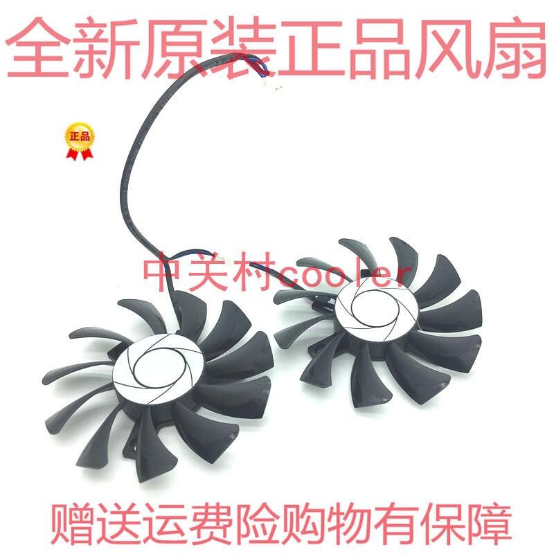 適用微星 GeForce GTX1650 VENTUS XS 4G OC GTX1050TI 飆風 風扇`議價