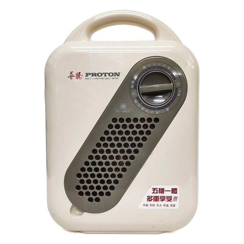 二手 Proton普騰乾燥機 附配件 229900007015 再生工場YR2109 02