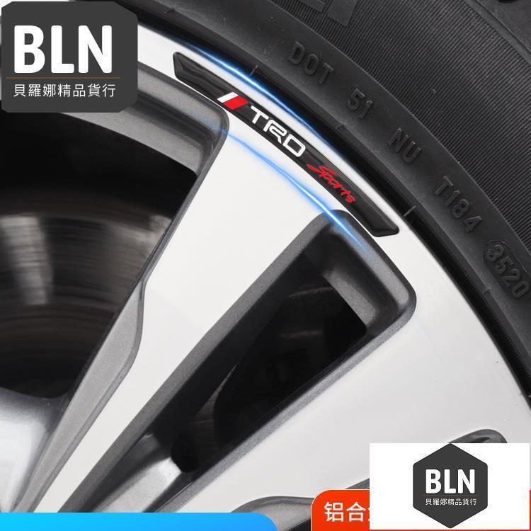 TOYOTA輪廓貼 適用於TRD汽車標 豐田 雷凌 卡羅拉 RAV4 凱美瑞 亞-x85e0f67洲龍 輪轂改裝裝飾貼
