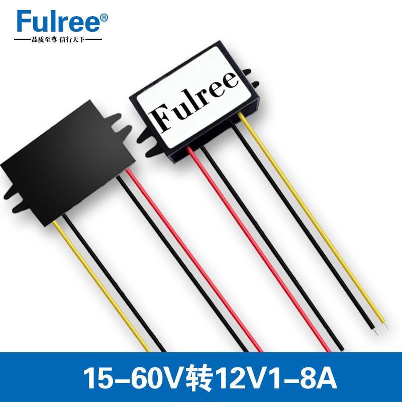 【緣來】24V36V48V60V轉12V1A車載電源轉換器15V-60V變12VDC-DC降壓器