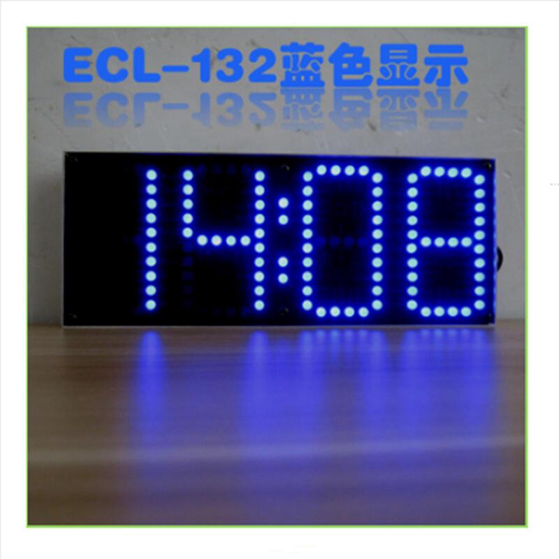 【緣來】大屏遙控時鐘套件 電子DIY套件散件 電子制作套件 電子diy時鐘